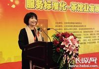 唐山茗羽王麗軍:推廣茶文化一直在路上