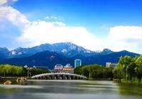 """有一座城,因泰山得名,為國泰民安立世,他的名字叫""""泰安""""!"""