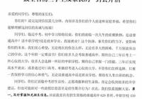 @湖南中考生,報考中職學校,一定要先看這個官網