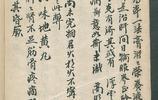中醫古籍——《何金揚先生醫案》