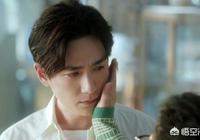 如何看待朱一龍在《我的真朋友》飾演井然一角的人設、人物角色性格?