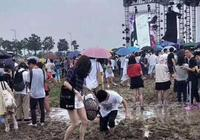 北京突然下大雨?音樂節秒變插秧現場?原來這位明星來開演唱會了