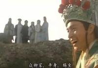 金庸筆下的慕容家族,名臣良將輩出,北宋時為趙匡胤得力助手