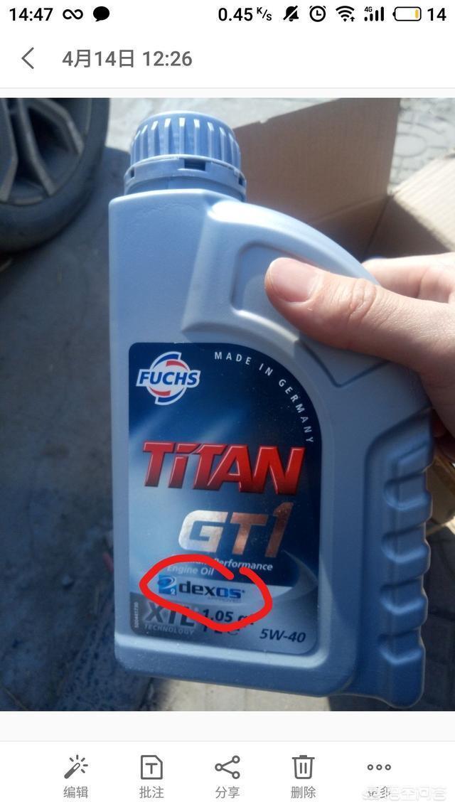 各位奇瑞車主你們好,本人問一下艾瑞澤5這款車油耗高不高?質量好不好?多謝各位?