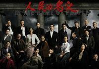 《人民的名義》八集過後最打動觀眾的是老戲骨白志迪塑造的陳岩石