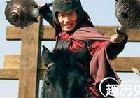 岳飛長子岳雲:為何被自己父親下令將自己斬首