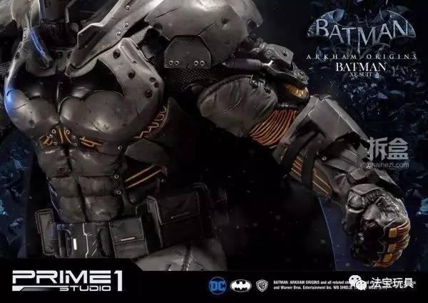 手辦《蝙蝠俠:阿卡姆起源》熱能裝甲蝙蝠俠