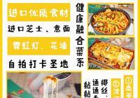 天津濱江道這家神仙餐廳簡直絕了!芝士拉絲你見過一米長的嗎?