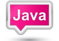 十分鐘學會Java8的lambda表達式和Stream API