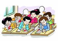 小學生預習語文課文口訣,讓語文成績快速提升!