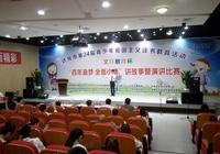 達川二中 袁靖鬆將於七月參加全省演講比賽