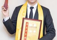 190613 張藝興榮獲最佳男配角獎,華鼎獎官方再次發來祝賀