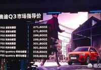 預算20-30萬元,有哪些適合長途自駕遊的SUV值得推薦?