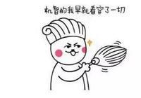 """日本這個""""三無""""產品居然每年都被搶到斷貨!明星們都在悄悄用!"""
