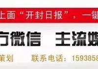 「最中國·開封年」元宵始於北宋開封