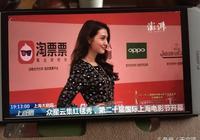 淘票票服務上海國際電影節