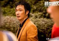 """《轉型團伙》上映6天票房1150萬,吳鎮宇真成""""過氣明星""""嗎?"""