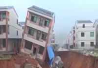 農村自建房,不這樣做,地基很難牢靠!(圖文案例解說)