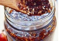 奇異的自制辣椒油方法,卻能做出獨一無二的辣椒油!