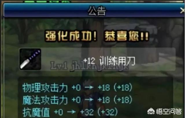 DNF真正的狗託玩家,開出+13強化券,下一秒操作看呆眾人,你們開到了嗎?