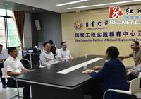 王志剛走訪慰問優秀科技工作者
