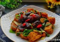 蠔油香菇炸豆腐,美味的蠔油菜譜,簡單健康,吃不夠!