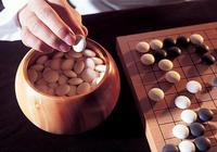 圍棋高雅還是象棋高雅?