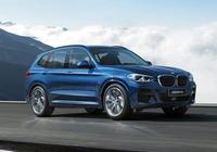 顏值與性能並存,同級操控最好,最適合國人的SUV全新寶馬X3