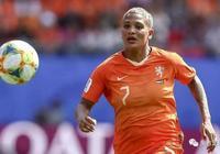 女足世界盃:荷蘭女足欲以「本」傷人