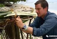 帶上腕錶去探險 5款探險家腕錶推薦