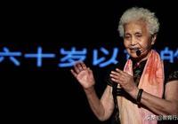 76歲的作家,96歲的少女,106歲的博士,只要開始,夢想永遠不晚