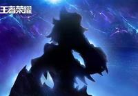 王者榮耀:官方曝光新英雄及新皮膚的剪影,你能猜出他們是誰嗎?