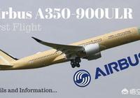 世界上長的航班有哪些?都是用什麼機型飛的?
