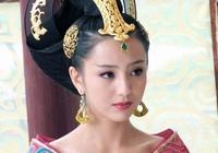 同樣是國色天香的美人,為什麼漢成帝迷戀趙合德,而冷淡了趙飛燕