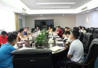 長沙市信訪局傳達學習舒曉琴來湘調研和授課精神