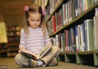 """""""腹有詩書氣自華"""":如何讓孩子愛上讀詩,做到這三點就夠了"""