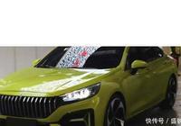 """別再說紅旗""""土""""了,上海車展紅旗H5運動版曝光,還看啥日系車"""