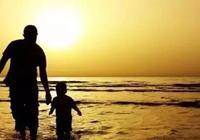 一個好父親=100個老師,當爸媽的都好好看看!(建議收藏)