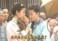 影視劇那些尷尬的穿幫鏡頭,趙薇和林心如干啥,後面的老奶奶尷尬了