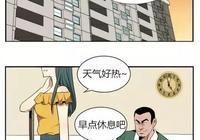 漫畫《門禁》
