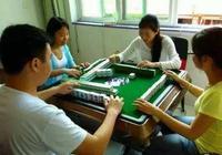 如果全國禁止打麻將,會發生什麼情況?