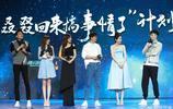 愛情公寓原班人馬齊聚要拍電影了 婁藝瀟身穿藍色連衣裙美若天仙
