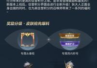 王者榮耀:官方系統再升級,為大家營造更好的遊戲環境!