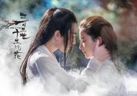 三生三世電影版上映,網友熱評:楊洋,少年老成不是面癱裝X啊