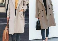 小個子穿呢子大衣,下半身如何搭配更顯高?