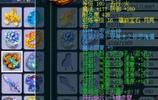夢幻西遊:真正的全夢幻第一化生寺 這身硬件可以說強到爆炸