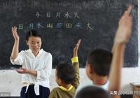 教師資格證筆試《綜合素質》作文,寫作素材在手,備考教資不愁!