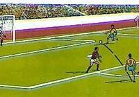 足球比賽中什麼叫越位,它對足球有什麼影響?