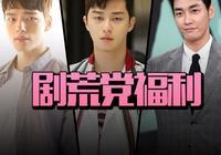 浪漫喜劇、燒腦懸疑,今晚3部韓劇同時開播,你會看哪部?