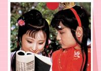 《紅樓夢》    寶黛共讀的西廂記是本什麼書?為何一讀就痴迷了?